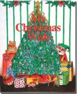 クリスマスの願いごと クリスマス プレゼント ギフト