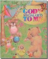 神さまのおくりもの 入学祝 進級祝 プレゼント ギフトとして